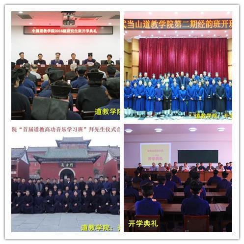 """河南省道协:在鹿邑建一座""""道教学院"""",中不中?"""