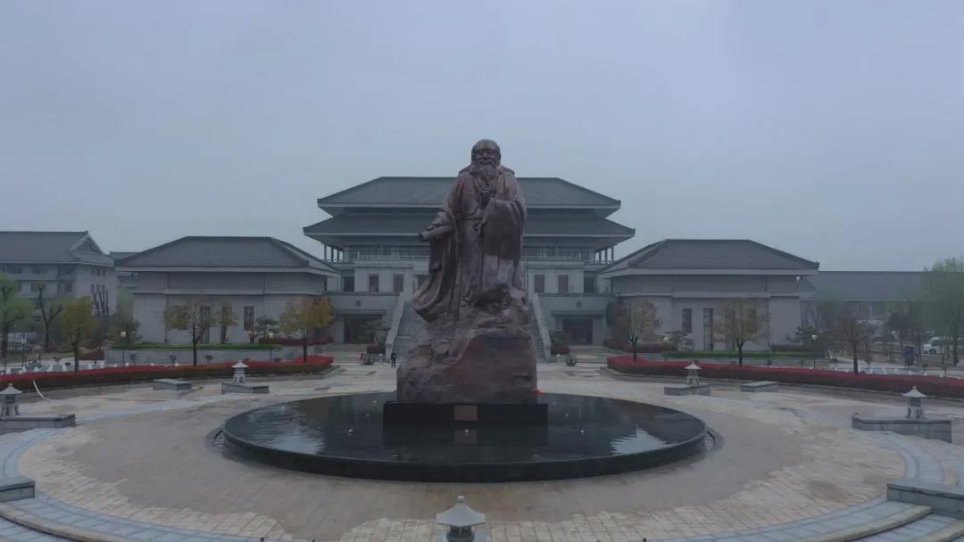 2021中国·鹿邑老子文化论坛开幕